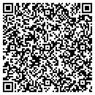 """QR-код с контактной информацией организации ТОВ """"МОУ"""""""