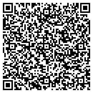 QR-код с контактной информацией организации NEK