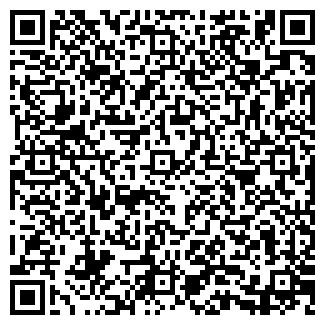 QR-код с контактной информацией организации HOZ-TOVAR