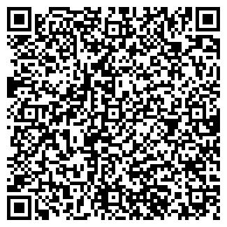 QR-код с контактной информацией организации ЭкоФермер