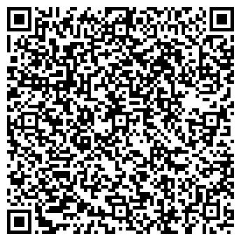 QR-код с контактной информацией организации ЧП Имангулов