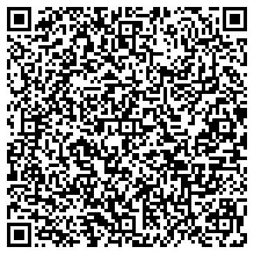 """QR-код с контактной информацией организации Интернет магазин """"Домовой"""""""