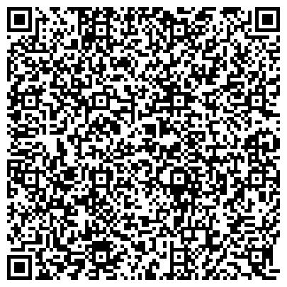 QR-код с контактной информацией организации «Алит»