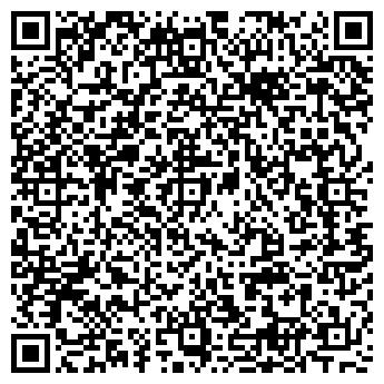 """QR-код с контактной информацией организации ООО """"Омега 1"""""""
