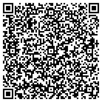 QR-код с контактной информацией организации ООО ТК Стандарт