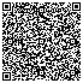 """QR-код с контактной информацией организации ООО """"Гринбилд"""""""