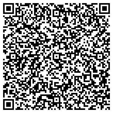 """QR-код с контактной информацией организации ЧП """"Агрофирма Ряба"""""""