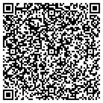 QR-код с контактной информацией организации Фарм Агро, ООО