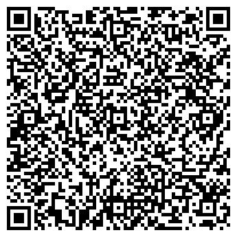 QR-код с контактной информацией организации Общество с ограниченной ответственностью ООО «ИНТЕП»