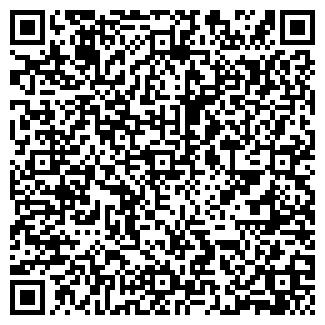 QR-код с контактной информацией организации ЧП Рачин