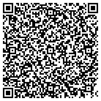 QR-код с контактной информацией организации ПП Премікс Захід