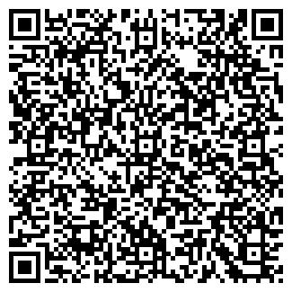 """QR-код с контактной информацией организации ООО """"АСК Групп"""""""