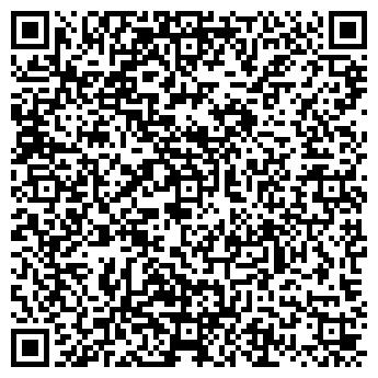 QR-код с контактной информацией организации С.Ф.Г. Кривой Рог