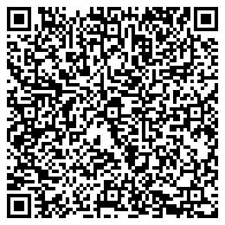 QR-код с контактной информацией организации 123TRAVEL.KZ