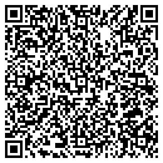 QR-код с контактной информацией организации МАГАЗИН OGGI