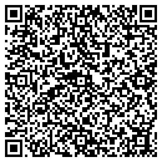 QR-код с контактной информацией организации МАГАЗИН ПЕПЛОС