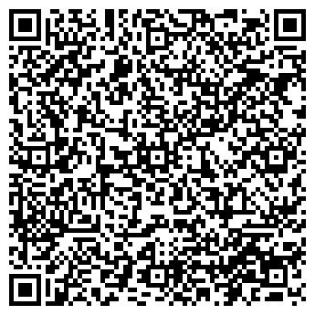 QR-код с контактной информацией организации Винада, ООО