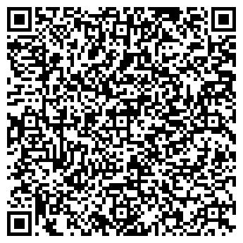 QR-код с контактной информацией организации Волинь