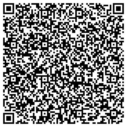 QR-код с контактной информацией организации Van Aarsen Ukraine (Ван Аарсен Юкрейн), ООО