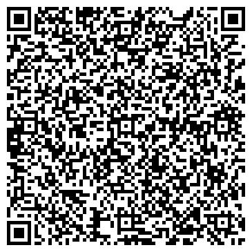 QR-код с контактной информацией организации Томах О.В., ЧП
