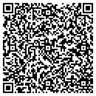 QR-код с контактной информацией организации АГУ