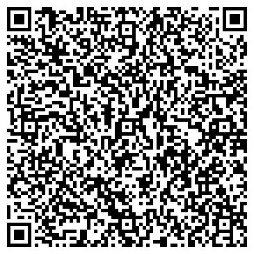 QR-код с контактной информацией организации Мариан, ООО