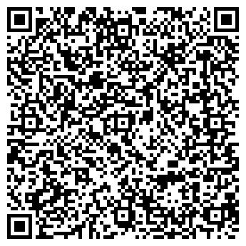 QR-код с контактной информацией организации Лес-Агро, ООО