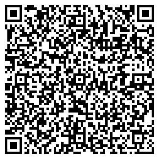 QR-код с контактной информацией организации GLANCE