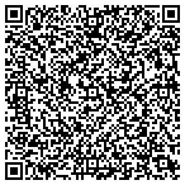 QR-код с контактной информацией организации Спецтех-сервис, ЧП