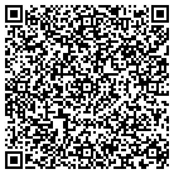 QR-код с контактной информацией организации Общество с ограниченной ответственностью ООО «ЛАНС»