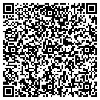 QR-код с контактной информацией организации МАГАЗИН СОЦИАЛЬНЫЙ