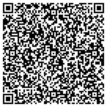 QR-код с контактной информацией организации Бердянские жатки, ПАО