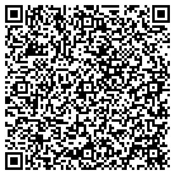 QR-код с контактной информацией организации КБО-Агро, ООО