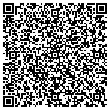QR-код с контактной информацией организации Конвейер,Компания