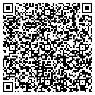 QR-код с контактной информацией организации МАГАЗИН SAVAGE