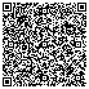 QR-код с контактной информацией организации Канта, ООО