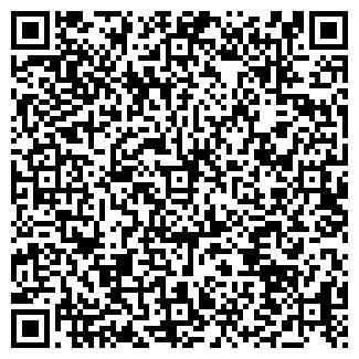 QR-код с контактной информацией организации ОБУВЬ-ЦЕНТР