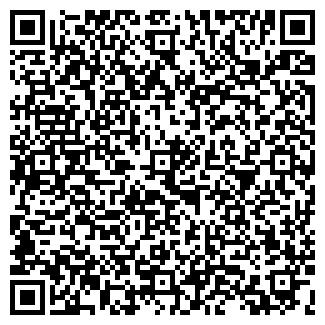 QR-код с контактной информацией организации EMPIRE.KZ