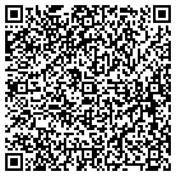 QR-код с контактной информацией организации Дислав, ООО