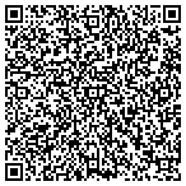 QR-код с контактной информацией организации Литвинов, ЧП