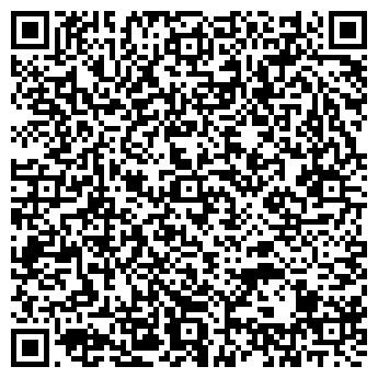 QR-код с контактной информацией организации Стирфарм, ООО