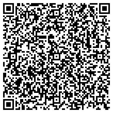 QR-код с контактной информацией организации Компания Лан, ООО