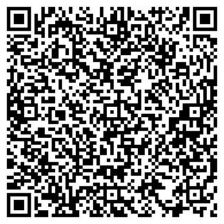 QR-код с контактной информацией организации МАГАЗИН ОТ И ДО