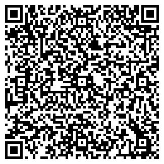 QR-код с контактной информацией организации МАГАЗИН ЮНИЧЕЛ