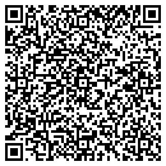 QR-код с контактной информацией организации АгриДрай (AgriDry), ООО