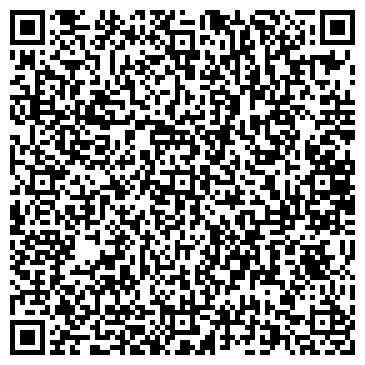 QR-код с контактной информацией организации Вестагротех, ООО