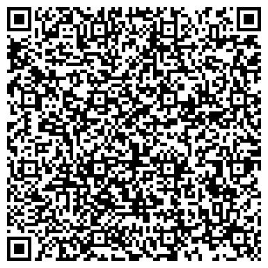 QR-код с контактной информацией организации Бердянский завод сельхозтехники, ДП