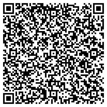 QR-код с контактной информацией организации Сигмент, ЧП