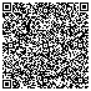 QR-код с контактной информацией организации Донспецмонтаж-Агро, ООО