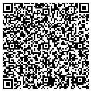 QR-код с контактной информацией организации Inter Heat